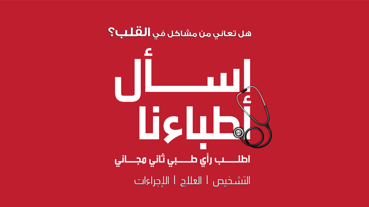 zulekha-promotions-ar-banner2.jpg