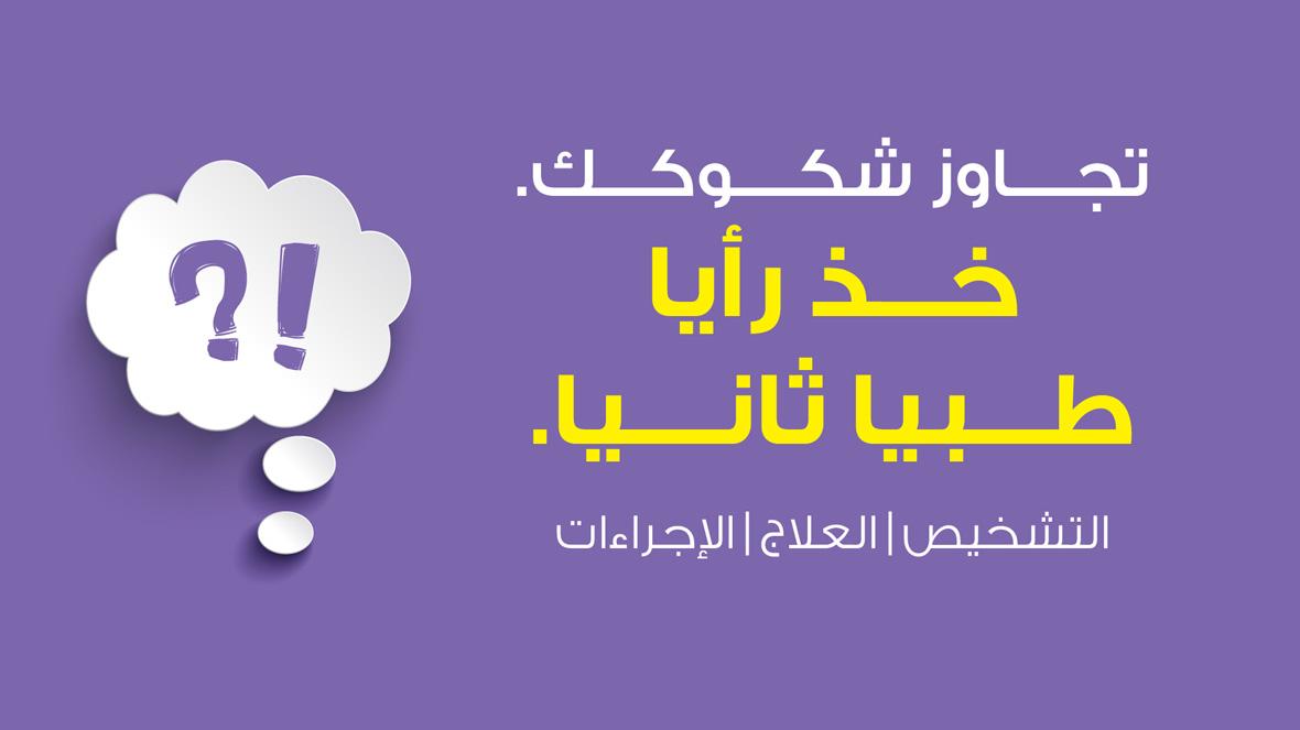 zulekha-promotions-arab.jpg