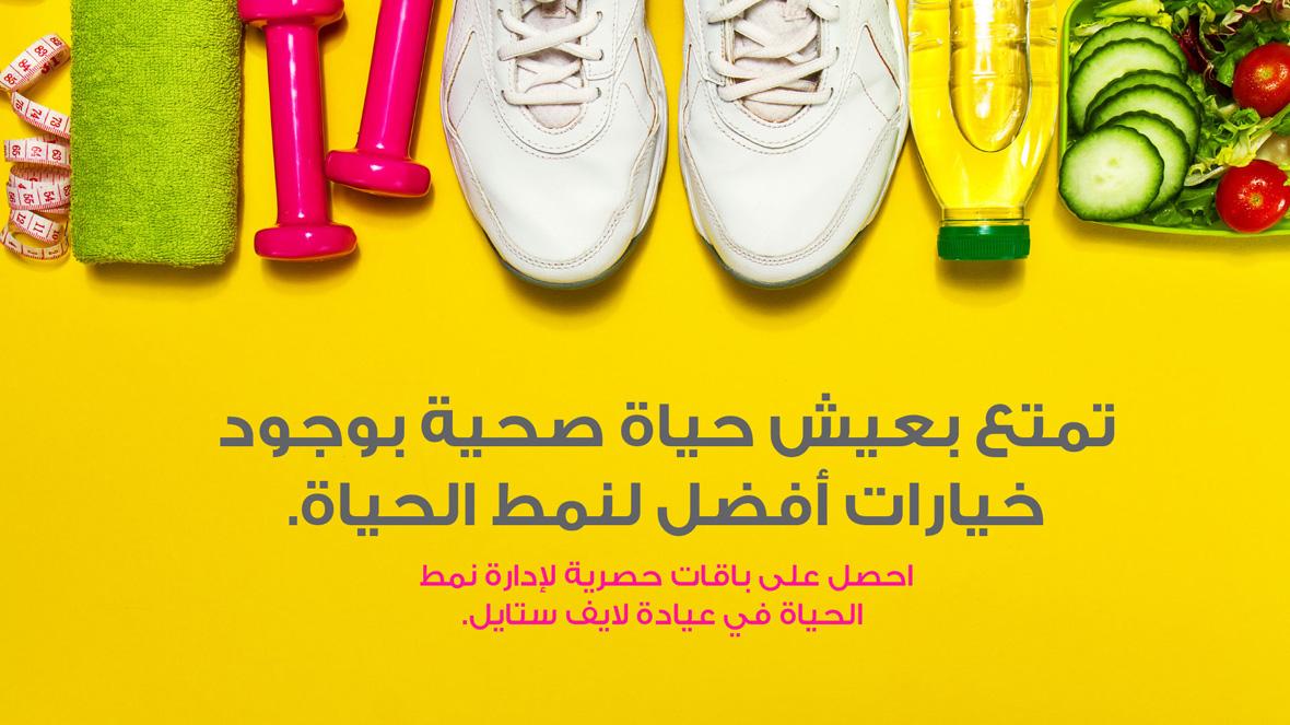 zulekha-promotions-banner19.jpg