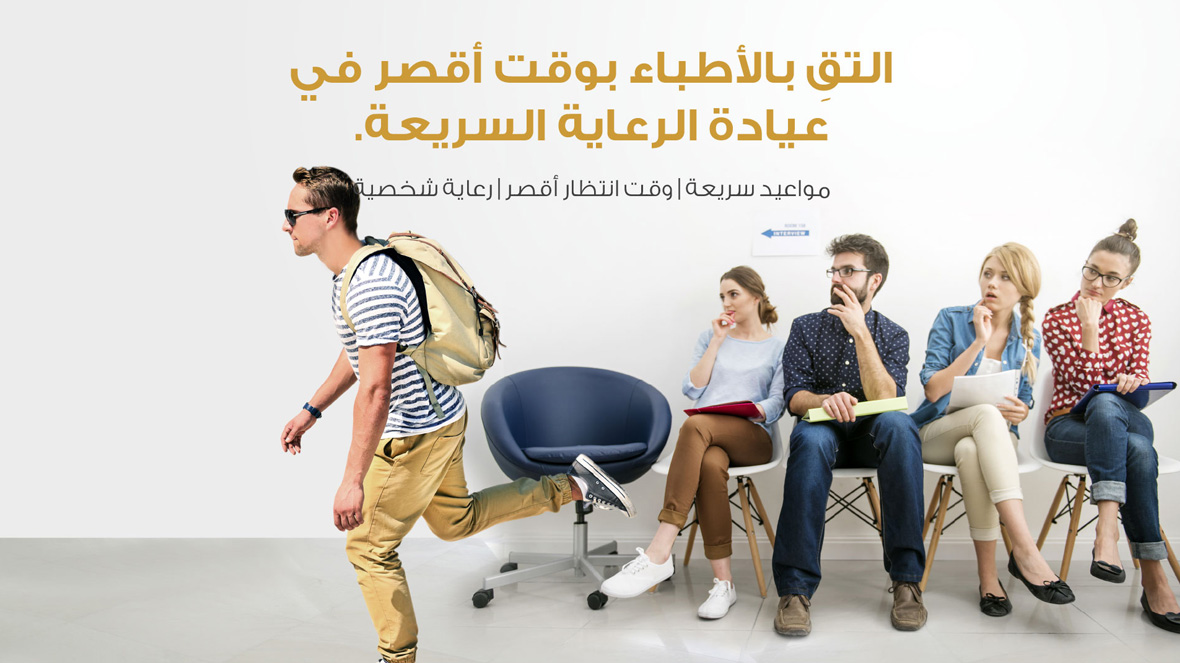zulekha-promotions-banner32.jpg