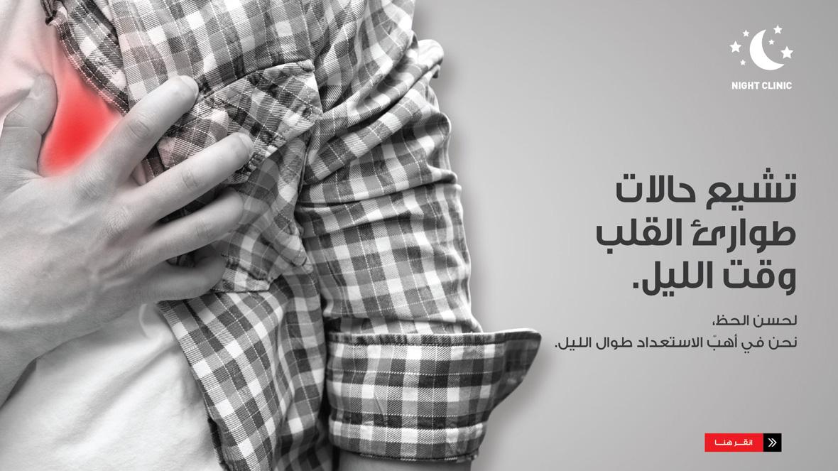 zulekha-promotions-banner35.jpg