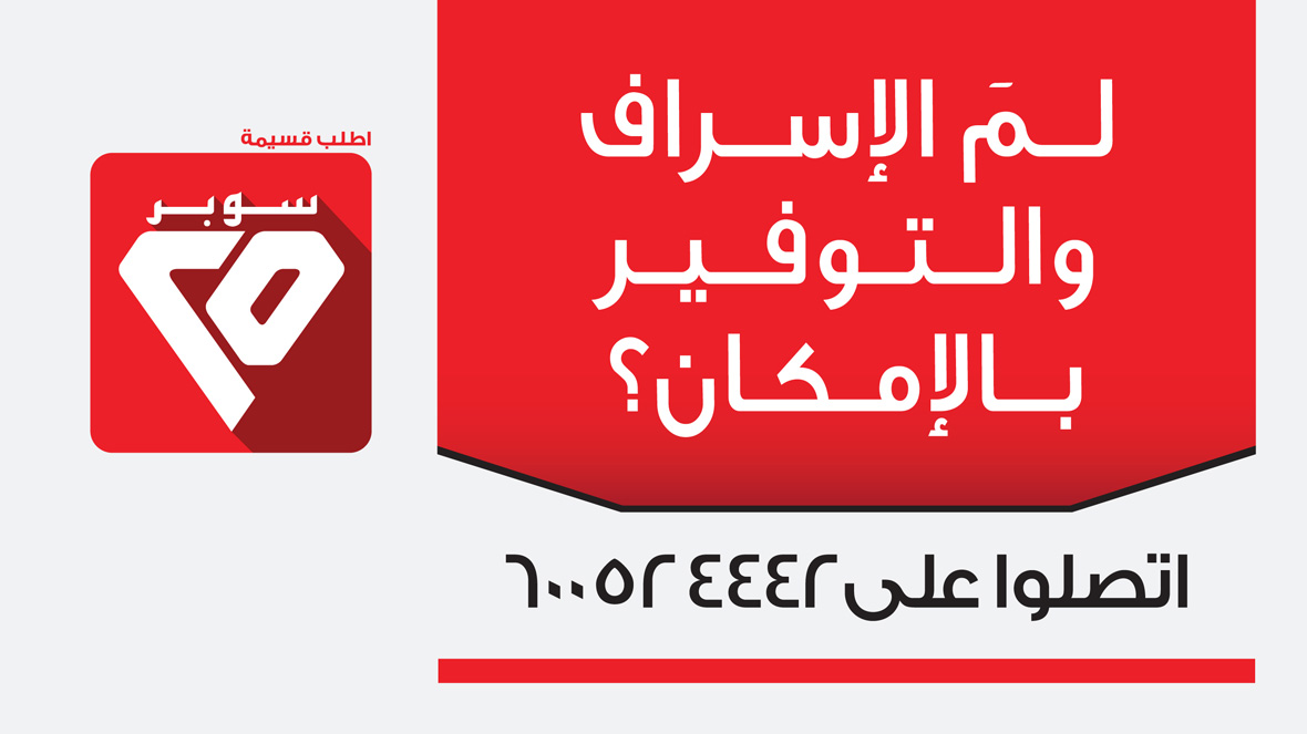 zulekha-promotions-banner7.jpg
