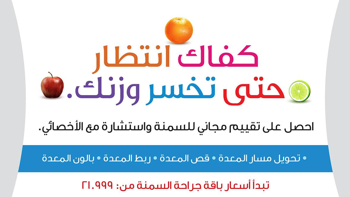 zulekha-promotions-banner25.jpg