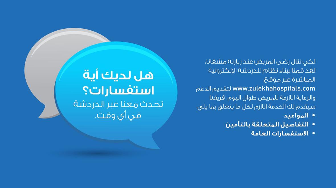zulekha-promotions-banner27.jpg