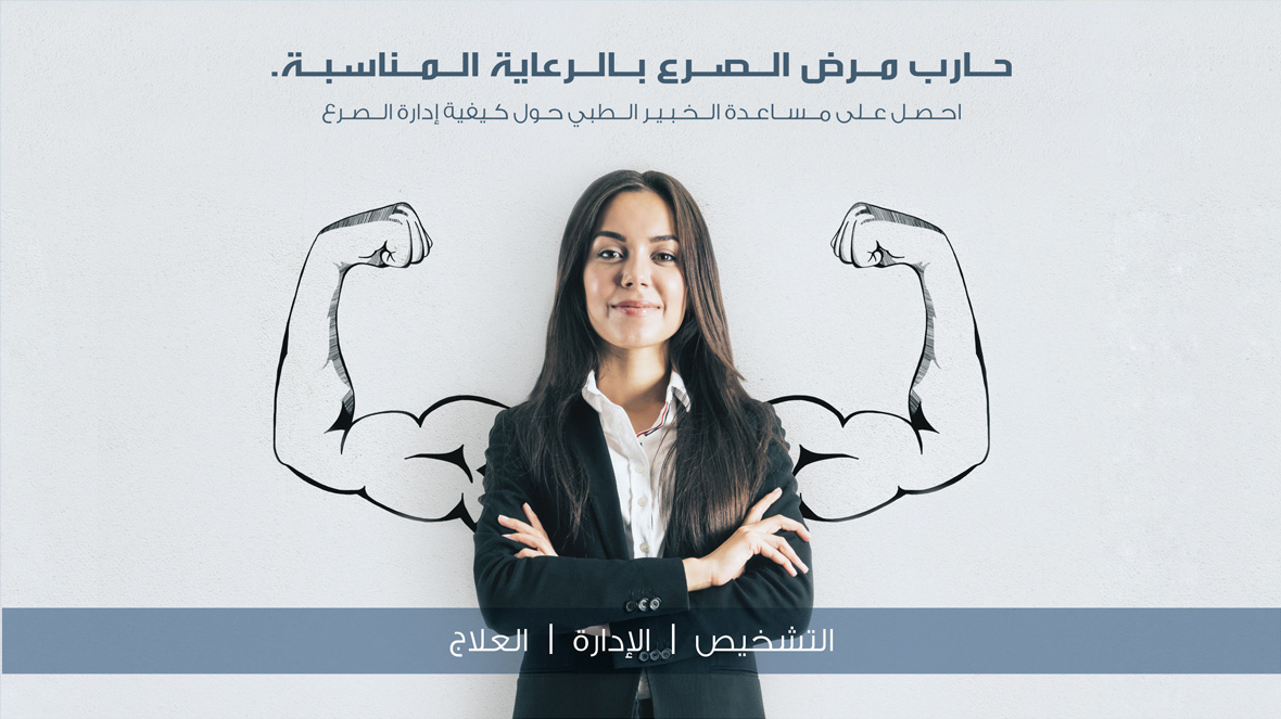 zulekha-promotions-banner3.jpg