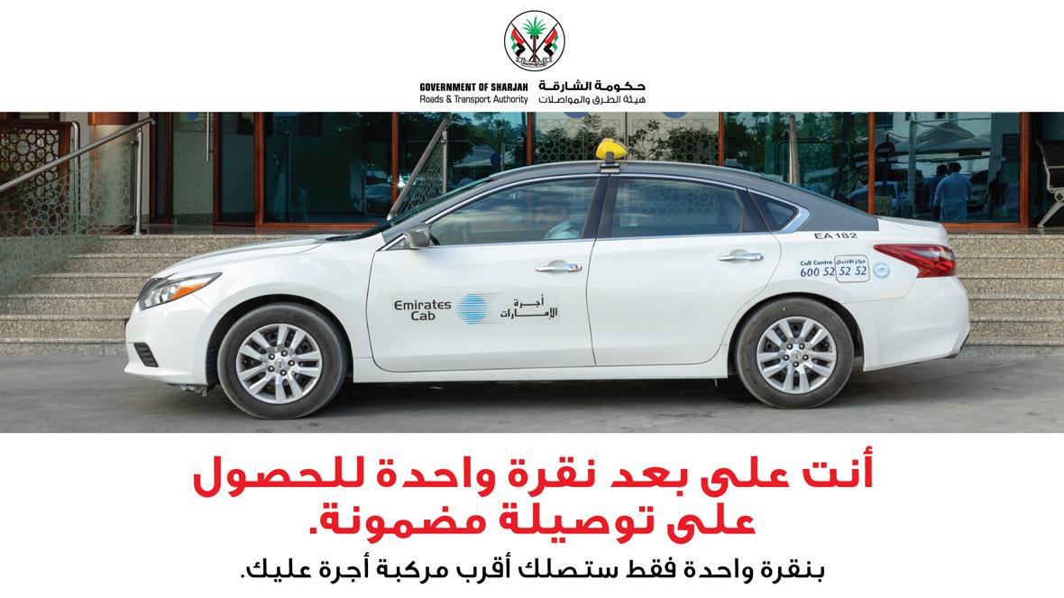 zulekha-promotions-banner4.jpg