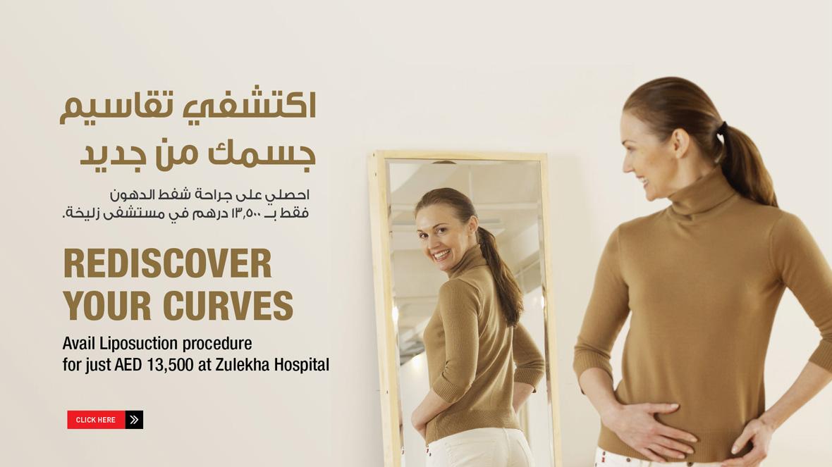 zulekha-promotions-banner29.jpg