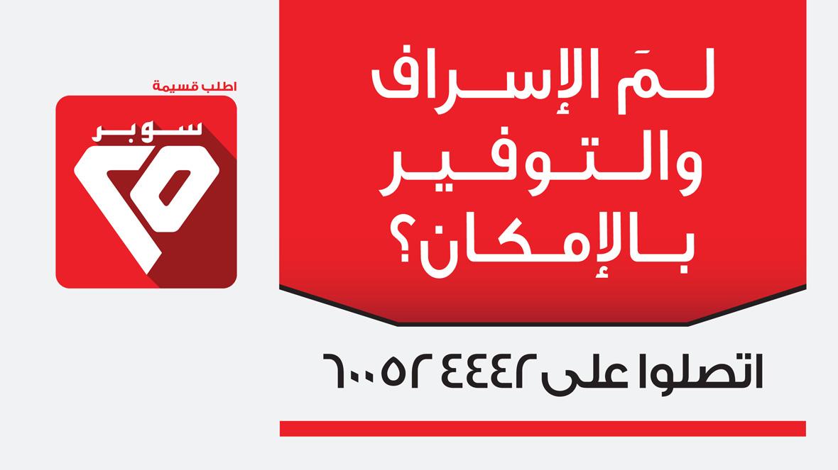 zulekha-promotions-banner33.jpg