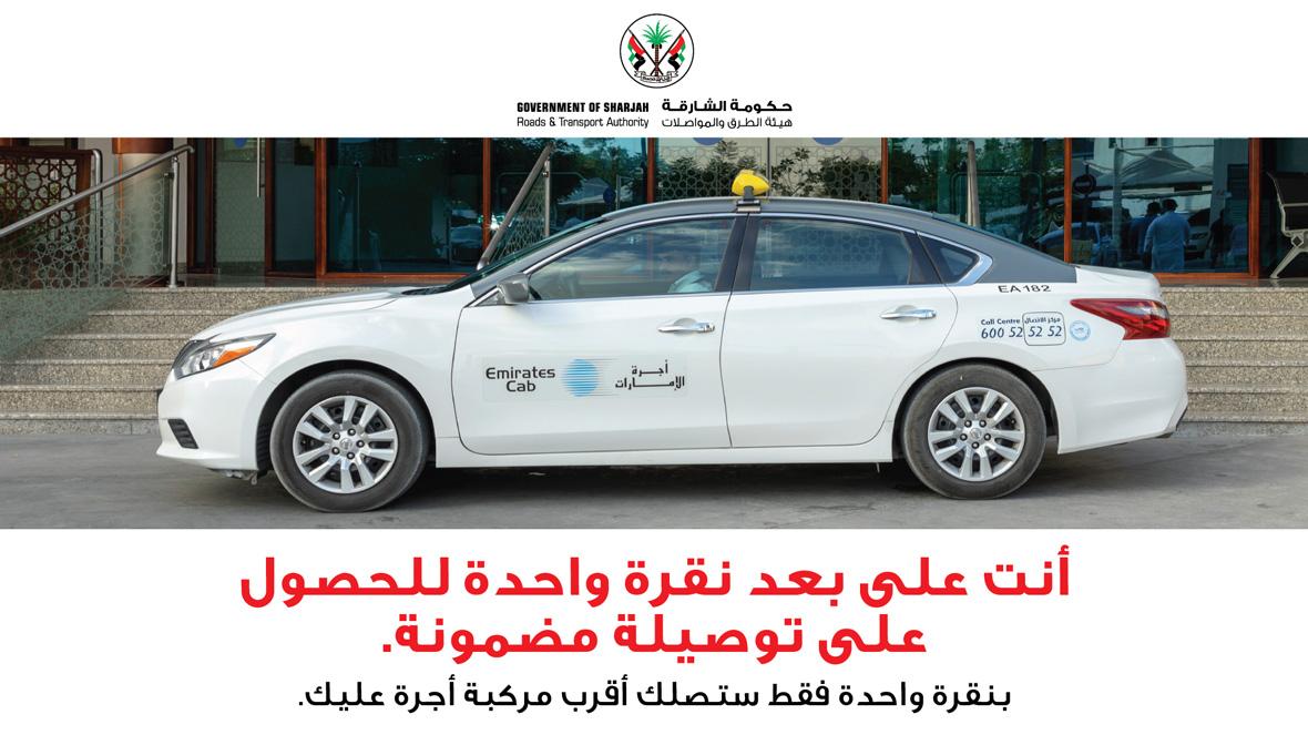 zulekha-promotions-banner36.jpg