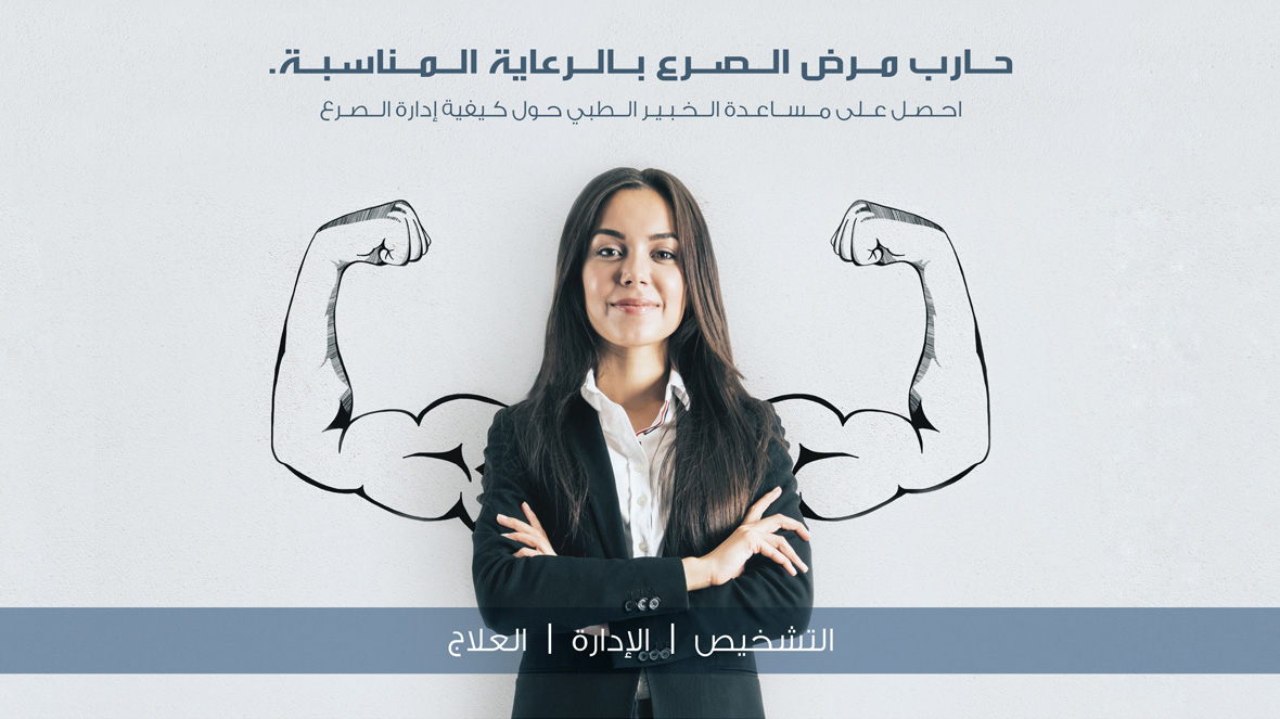 zulekha-promotions-banner37.jpg