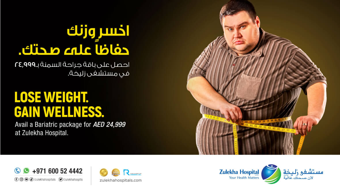 zulekha-promotions-Bariatric-Web-Banner.jpg