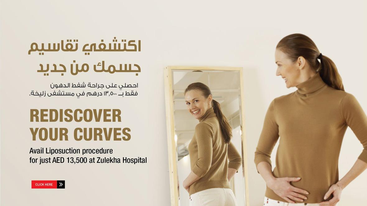 zulekha-promotions-banner11.jpg