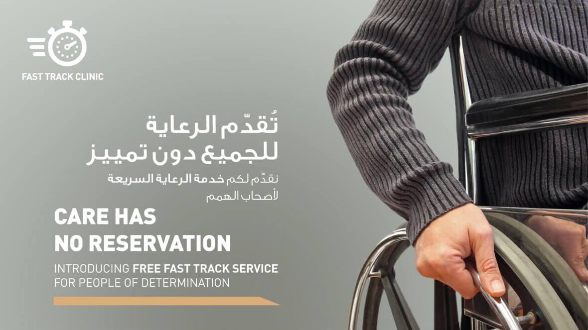 zulekha-promotions-banner13.jpg