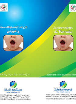 http://www.zulekhahospitals.com/uploads/leaflets_cover/11Adenoid_and_Tonsils.jpg