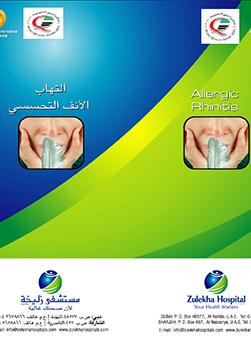 http://www.zulekhahospitals.com/uploads/leaflets_cover/11AllergicRhinitis.jpg
