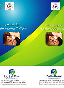 http://www.zulekhahospitals.com/uploads/leaflets_cover/11EarDrop.jpg