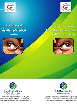 http://www.zulekhahospitals.com/uploads/leaflets_cover/11EarOintments.jpg