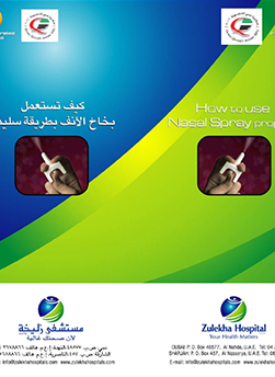 http://www.zulekhahospitals.com/uploads/leaflets_cover/11NasalSpray.jpg