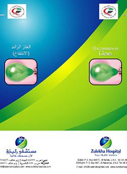 http://www.zulekhahospitals.com/uploads/leaflets_cover/12ExcessiveGas.jpg