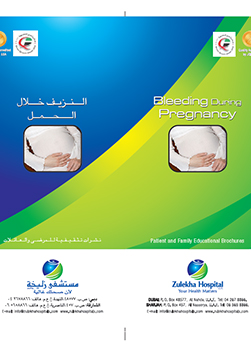 https://www.zulekhahospitals.com/uploads/leaflets_cover/13Bleeding_during-pregnancy.jpg