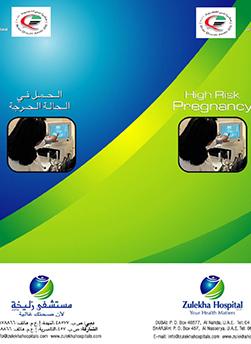 http://www.zulekhahospitals.com/uploads/leaflets_cover/13HighRiskPregnancy.jpg