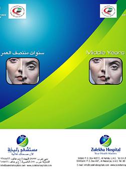 http://www.zulekhahospitals.com/uploads/leaflets_cover/13MiddleYears.jpg