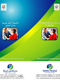 https://www.zulekhahospitals.com/uploads/leaflets_cover/13Pregnancy-Guide-FAQs.jpg