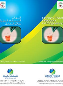 http://www.zulekhahospitals.com/uploads/leaflets_cover/13UTI-in-pregnancy.jpg
