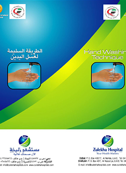 http://www.zulekhahospitals.com/uploads/leaflets_cover/15HandWashingTechniques.jpg