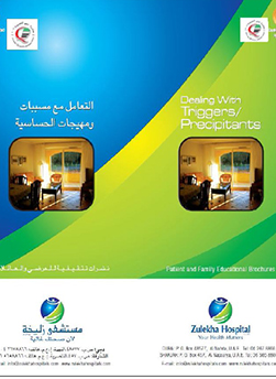 http://www.zulekhahospitals.com/uploads/leaflets_cover/16Dealing-with-triggers.jpg