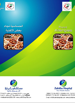 https://www.zulekhahospitals.com/uploads/leaflets_cover/16FoodAllergies.jpg