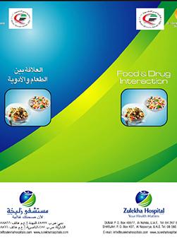 http://www.zulekhahospitals.com/uploads/leaflets_cover/16FoodDrug.jpg