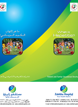http://www.zulekhahospitals.com/uploads/leaflets_cover/16Hepatitis_01.jpg