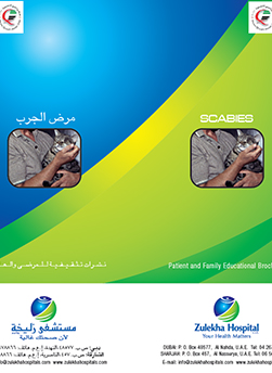 http://www.zulekhahospitals.com/uploads/leaflets_cover/16Scabies.jpg