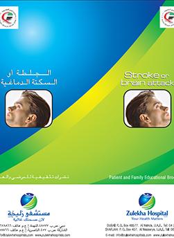 http://www.zulekhahospitals.com/uploads/leaflets_cover/16Stroke.jpg