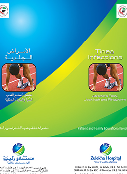 https://www.zulekhahospitals.com/uploads/leaflets_cover/16Tinea_Infections.jpg