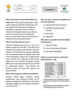 http://www.zulekhahospitals.com/uploads/leaflets_cover/16Vitamin-B-12.jpg