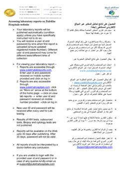 http://www.zulekhahospitals.com/uploads/leaflets_cover/171.jpg