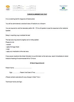http://www.zulekhahospitals.com/uploads/leaflets_cover/17Tuberculin-Mantoux-test.jpg