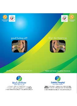 https://www.zulekhahospitals.com/uploads/leaflets_cover/1Ear-Hearing.jpg