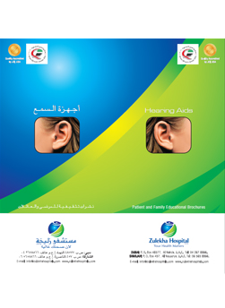 https://www.zulekhahospitals.com/uploads/leaflets_cover/1Hearing-Aids.jpg