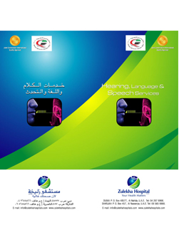 https://www.zulekhahospitals.com/uploads/leaflets_cover/1Hearing-Language.jpg