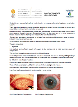 https://www.zulekhahospitals.com/uploads/leaflets_cover/20Care-of-contact-lens-patients.jpg