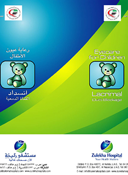 http://www.zulekhahospitals.com/uploads/leaflets_cover/20EycareLacrimal.jpg
