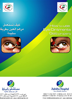 https://www.zulekhahospitals.com/uploads/leaflets_cover/20Eye-Ointments.jpg