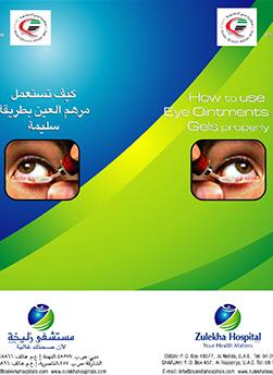 http://www.zulekhahospitals.com/uploads/leaflets_cover/20Eye-Ointments.jpg