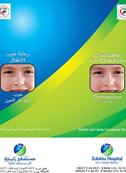 http://www.zulekhahospitals.com/uploads/leaflets_cover/20Eyecare-Refractive-Errors.jpg