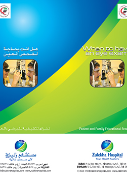 http://www.zulekhahospitals.com/uploads/leaflets_cover/20When-to-have-an-eye-exam.jpg