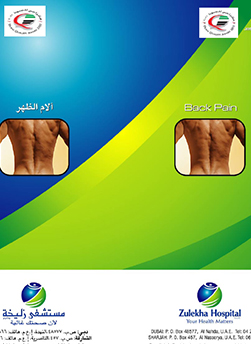 https://www.zulekhahospitals.com/uploads/leaflets_cover/22BackPain.jpg