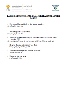 https://www.zulekhahospitals.com/uploads/leaflets_cover/22Fracture_lower_radius.jpg